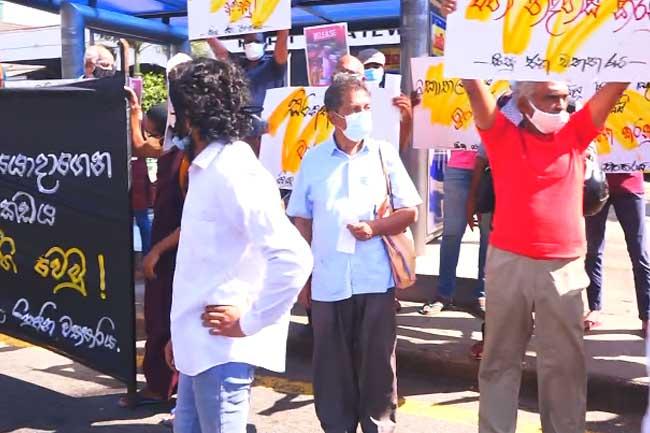 அனைத்து பல்கலைக்கழக மாணவர் ஒன்றியம் ஆர்ப்பாட்டத்தில்