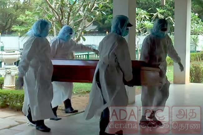 நேற்றைய தினத்தில் 21  பேர் கொரோனாவால் உயிரிழப்பு