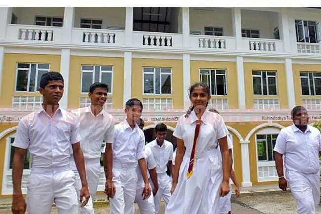 நாடளாவிய ரீதியாக தேசிய சுரக்ஷா தினம் கொண்டாடப்படுகிறது