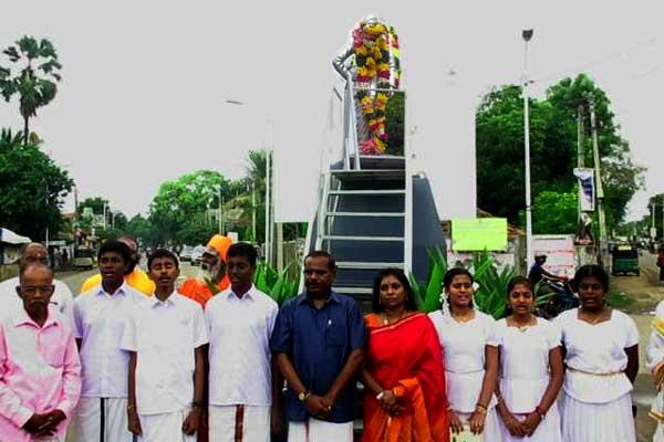 மகாகவி பாரதியின் 96 ஆவது ஆண்டின் மறைவின் நினைவேந்தல்
