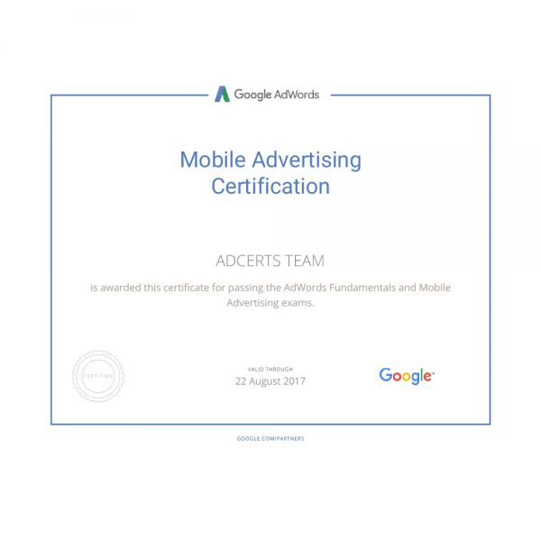 AdWords Mobile Certified