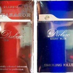 """Продам оптом сигареты """"Dubao"""""""