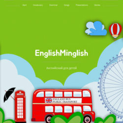 englishminglish