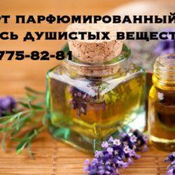 IMG-4b80e97da4858595813269f99b346768-V