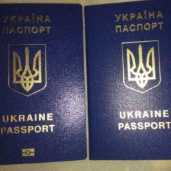 kupit_pasport_ua1