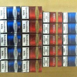 Продам оптом сигареты Marvel (blue, red).