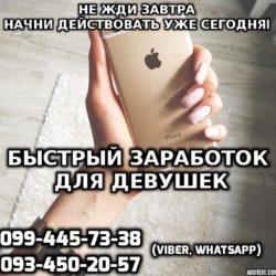 addtext_com_MDE0MzE4NDgxOTY