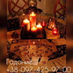 natalya_gadanie_mag_21980914_711771362346463_6627662926079590400_n