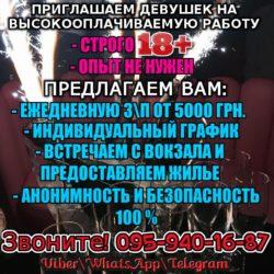 addtext_com_MTEyODU5MjU1OTA