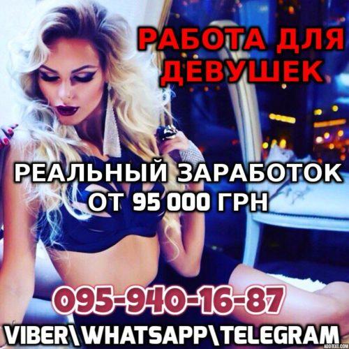 addtext_com_MDk0NTI3NzU0OTk