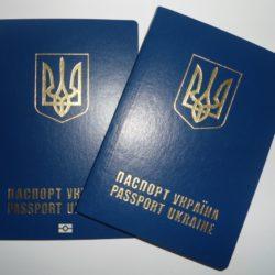 pasport_ua