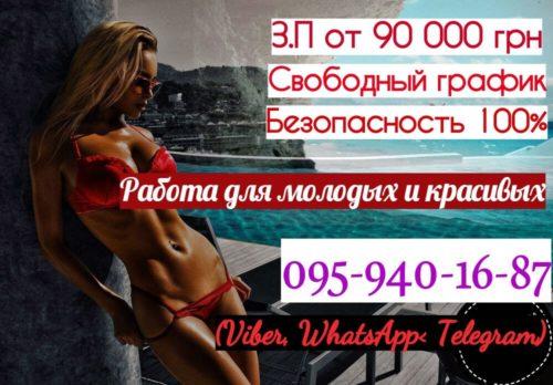 80b2c318f9de5b7e599dadff645bc3a9