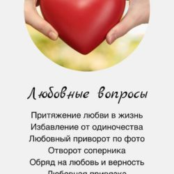 natalya_gadanie_mag_29090910_228054284408320_3616243376673783808_n