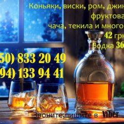 14976185655943d8853713b1.69856574