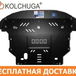 01-купить-защиту-двигателя