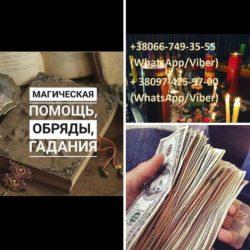 natalya_gadanie_mag_41126389_242381779783548_1085636760762184978_n