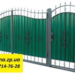 ворота номер