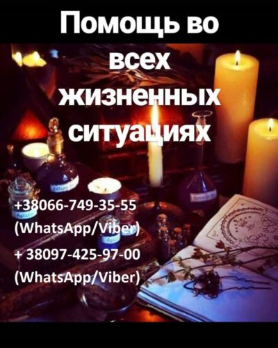 natalya_gadanie_mag_44481572_405900956614270_2006249176105836721_n