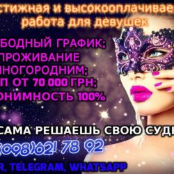 addtext_com_MDMwNTMyMjQ4Nzk
