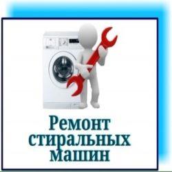 рсм (1)