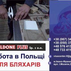 01 - 2019-05-09T203419.375