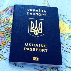 pass_ukraina