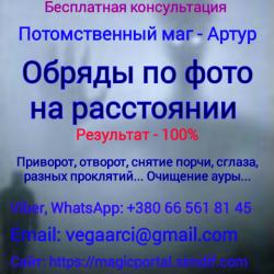 IMG_20190506_070825_