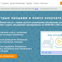 528402f10cd67 Рекламно-полиграфические услуги. Маркетинг. Создание сайтов | Доска ...