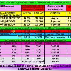 IMG-39439275e9bb952aef54d20af2fbb726-V