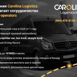 Carolina Logostics Inc_ vk_banner_v03-1