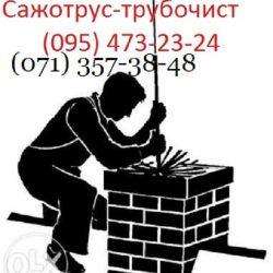 1_uslugi-pechnika-ustranenie-obratnoy-tyagi-v-pechi