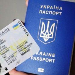 pasport_id