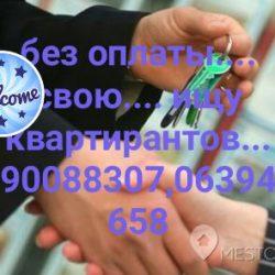 IMG-15777a5e83d109483fbd73cfa50ca05b-V