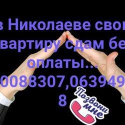 IMG-2c66cca397e88260b54e739498207fe8-V
