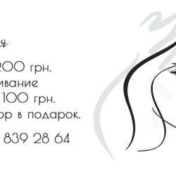IMG-382191927cbfe7c0b3ee54bf62fe4de3-V