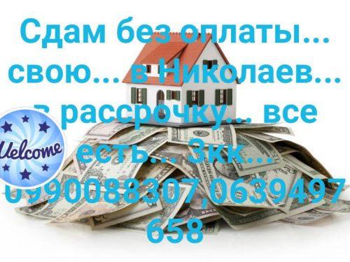IMG-15675e084d7c7bc489a2d325a23dad54-V