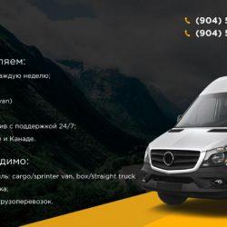 Delta_Logistics_Inc_(facebook_banner)_02_rus (1)