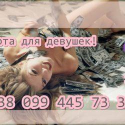 2942608-sveika-piedavaju-ies