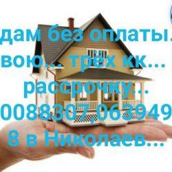 IMG-d176ed9833115004073522e6d929527e-V