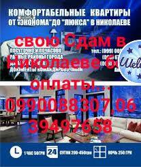 IMG-22cb830a738135ad9299ef963cc76ea7-V