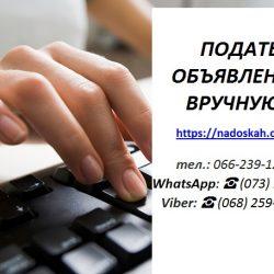ruki_klaviatura_31968