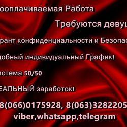 Fotolia_3229534_XL