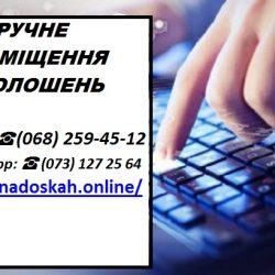 20650___jpg____1550739792_6736ac29
