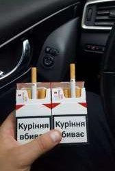 -Табачную-продукцию-по-низким-ценам-Всё-исключительно-аригенал-Звоните-img-y201909-s2096630_1