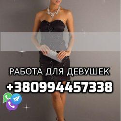 addtext_com_MDk1NDIzMjAyNA