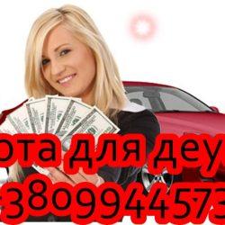 -под-залог-авто-Новошахтинск