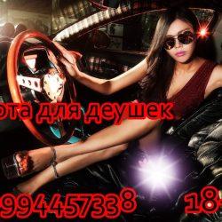 model-car-Asian-vehicle-sports-car-supercar-photo-shoot-land-vehicle-automotive-design-automobile-make-luxury-vehicle-auto-show-108940