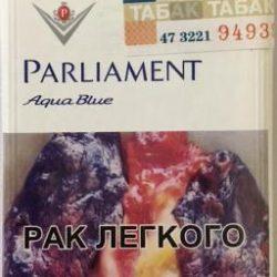 parlament_1