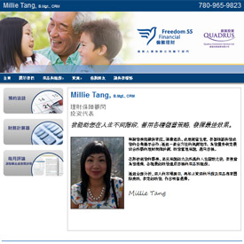 Millie Tang - Edmonton AB - Freedom 55 Financial - Chinese Website
