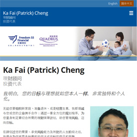Patrick Cheng - Freedom 55 Financial - Chinese Website